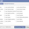 未来のFacebookイベントを一括でGoogle Calendarに登録するスクリプト