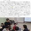 2019年11月のハテナソンツアー報告 その2
