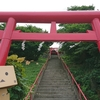 増毛町 雄冬神社のキツネの狛犬にイッテミル