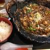 麻婆豆腐〜新大阪ファンファン〜