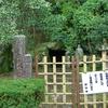 八百比丘尼の実在伝説は神秘的!小浜市空印寺に行ってみました!