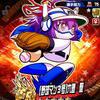 【サクセス・パワプロ2018】野球マン3号(捕手)【パワナンバー・画像ファイル】