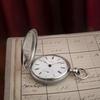これまでで最も古いロンジンの懐中時計が発見される