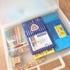【無印良品】持ち運べる収納ケースで子どものお絵かきグッズをまとめて隠し収納。