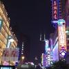 台湾人が今の発展した中国に行くと何を感じるのか?