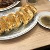 定食春秋(その 39)焼き餃子+回鍋肉