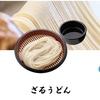 ざるうどん(得) (丸亀製麺) + 、、、、