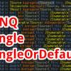 【C#,LINQ】Single,SingleOrDefault~配列やリストの唯一の要素がほしいとき~