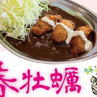 【金沢カレー】チャンピオンカレーから「春牡蠣フライカレー」が4/21より限定販売開始!