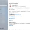 2018年12月の Microsoft Update (定例) 2018-12-12