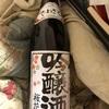 再糖質制限127日目、日本酒は、太るわ
