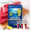 特大予告24日よりクーポンで111円/DHA+EPAオメガ3系α-リノレン酸《約1ヵ月分》【モンドセレクション金賞受賞】ネコポス送料無料ダイエット サプリ/DHA EPA/dha サプリメント/天然マグロを100%使用したサラサラ成分
