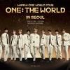 Wanna One World Tour ONE:THE WORLD ツアー日程メモ