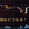 端株を買い増し
