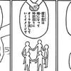 クラピカの念習得レッスン「右手と左手の繋ぎ方」(祈り型・握手型・片手主導型)