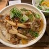 【すき家】『食べラー・メンマ牛丼』の件