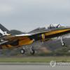 特殊飛行資格も燃料不足で T-50墜落事故原因④