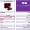 PowerColor Red Dragon RX5600XT, Red Devil RX5600XTもスペック底上げ /wccftech【AMD】