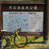 激坂探訪。岩剣城と黒石岳