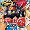 タカラ発売の激レアニンテンドー64 プレミアソフトランキング