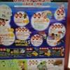 8月12・13・14日イオン春日井店での「ふれあい夏まつり」に出店します