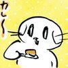 カレーばっかり食べるスコちゃん