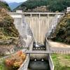 志河川ダム(愛媛県東温)