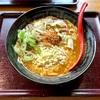"""【北名古屋市】ココイチ系列の""""カレーらーめん""""食べてみた@麵屋ここいち"""