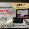 【DIY】ユピテル(Yupiteru) レーザー式対応 レーダー探知機 Wifi対応(モデル:LS700)
