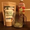 ミネラル酵素グリーンスムージーをトマトジュースで♪