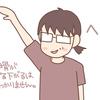 1ヶ月後は2回目の発表会(;゚Д゚)【社交ダンス15回目】