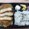 【当店食べログ初クチコミ】西区みなとみらいMARK ISの「浪漫館横浜」でジャンボチキンかつ弁当