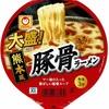 カップ麺43杯目 マルちゃん『大盛! 熊本風豚骨ラーメン』