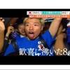 大学生アフィリエイターの13~14ヵ月目の収益でついに月1万円を達成!!