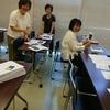 愛知県協会 資料作成