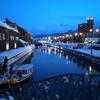 バニラエアで冬の北海道へ (part2・小樽編)