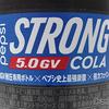 ペプシストロング5.0GV全然最強炭酸じゃなかったから、コカ・コーラと比べてみた