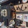 富山にて…禁断の…(-_-;) 〜その2〜