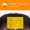 今日の顔年齢測定 165日目