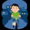 車のライトが目に当たって眩しい!と言う記事に共感した方が、ブログでさらに追求してくれた!事