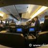 羽田→サンフランシスコJAL搭乗記 日本航空JL2便