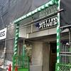 【口コミ】エニタイムフィットネス 店舗設備レビュー  都立大学店