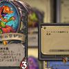 【カード個別評価】死体花シェラジンの運用について