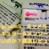 プルームS キャメル『レギュラー&メンソール』の味、感想まとめ!