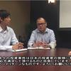 Youtube インタビュー(2015年9月7日アップロード)