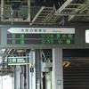北海道遠征(35)7日目:室蘭本線