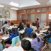 5年生:社会 日本の工業の特色