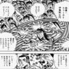 言語ゲーム(Sprachspiel)としての神話①  狩猟民族の「天空神」から農耕民族の「天候神」へ。