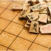 将棋のルールを知らなくても楽しめる小説(本の紹介)