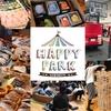 2019年5月18日(土)HAPPY PARK ~街中×子育て×遊園地~